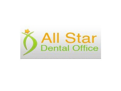 All Star Dental Office's Photo